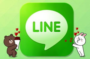 line-an-ios-01